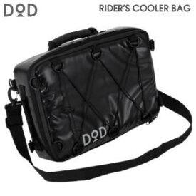 保冷バッグ クーラーバッグ おしゃれ 折りたたみ サイクル バイク ドッペルギャンガー DOD ライダーズクーラーバッグ CL1-523