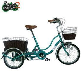メーカー直送 SWING CHARLIE 2 スイング機能付 三輪自転車G MG-TRW20G グリーン 送料無料
