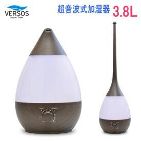 加湿器 ベルソス 超音波式加湿器 VS-U024 3.8L ダークウッド VERSOS 送料無料