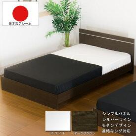 パネル型ラインデザインベッド セミダブル 圧縮ロールポケットコイルマットレス付 マット付 SD ブラウン ホワイト ダークブラウン ベット マットレスセット Brown white DarkBrown 茶 白 BR WH DBR セミダブルサイズ semi double bed 寝台