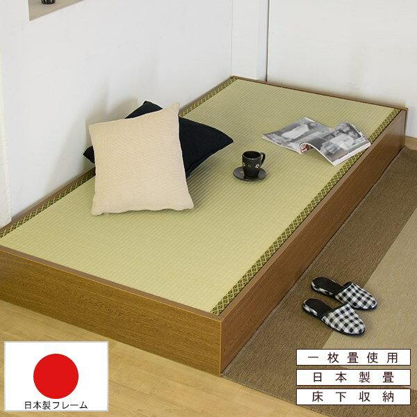 ヘッドレス収納畳ベッド セミシングル 竹炭シート入り畳付 SS ブラウン ベット Brown 茶 BR セミシングルサイズ semi single bed 寝台