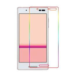 Qua phone KYV37 フィルム ブルーライトカット フィルム Qua phone フィルム キュアフォン kyv37 保護フィルム 液晶保護フィルム 保護シート 画面保護シート 目に優しい 薄さ0.1mm 高硬度 光沢 貼り付け簡単 JSOIでブルーライトカット効果実証済