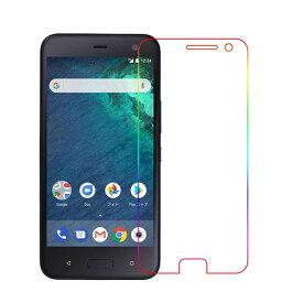 HTC Android One X2 フィルム ブルーライトカット アンドロイド フィルム AndroidOne X2 アンドロイドワン エックスツー 保護フィルム 液晶保護フィルム 保護シート 画面保護シート 目に優しい 薄さ0.1mm 高硬度 光沢 貼り付け簡単 JSOIでブルーライトカット効果実証済
