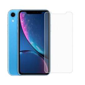 iPhone11 フィルム アンチグレア フィルム 非光沢タイプ iPhone11フィルム アイフォン アイフォン11 保護フィルム 液晶保護フィルム 保護シート 画面保護シート 目に優しい 薄さ0.15mm 高硬度 光沢 貼り付け簡単