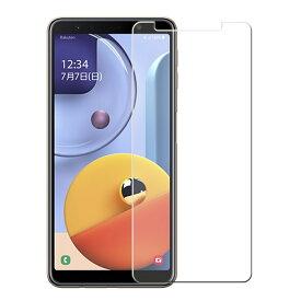 Galaxy A7 楽天モバイル フィルム アンチグレア フィルム 非光沢タイプ GalaxyA7 フィルム ギャラクシーA7 フィルム 保護フィルム 液晶保護フィルム 保護シート 画面保護シート 目に優しい 薄さ0.1mm 高硬度 光沢 貼り付け簡単