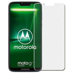 モトローラ moto g7 power フィルム アンチグレア フィルム 非光沢タイプ G7power フィルム Motorola モトローラ モトg7 g7 power 保護フィルム 液晶保護フィルム 保護シート 画面保護シート 目に優しい