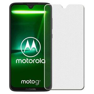 モトローラ moto g7 フィルム アンチグレア フィルム 非光沢タイプ G7 フィルム Motorola モトローラ モトg7 g7 保護フィルム 液晶保護フィルム 保護シート 画面保護シート 目に優しい 薄さ0.1mm 高