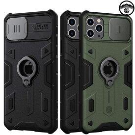 iphone12 ケース 耐衝撃 カメラ保護 スライド式 TPU カバー アイフォン12 アイホン12 カバー アイフォン12 iphone12 ケース スマホケース TPU+PC スリム バンパー 超薄型 超軽量(約30g) 落下防止 スリップ防止 リング付き 個人情報保護 グリーン