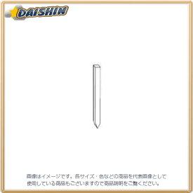 ピン釘 ハイコーキ P0650Y