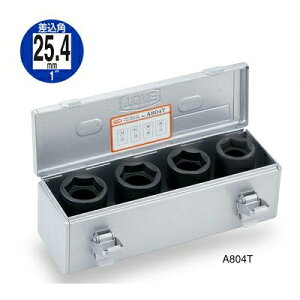 インパクト用ソケットセット(メタルトレーケース仕様) トネ A804T