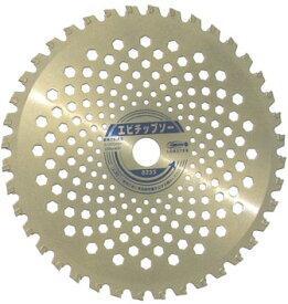 刈払機専用チップソー ロブテックス B255