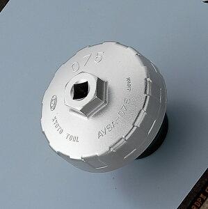 カップ型オイルフィルターレンチ KTC AVSA-076