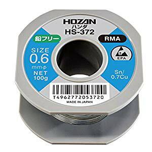 ハンダ ホーザン HS-372