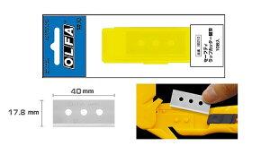 替刃 セーフティ ラップカッター 10枚 オルファ XB210