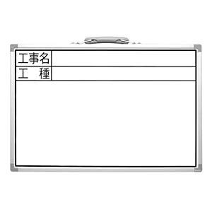 ホワイトボード 300x450mm 横CSW 「工事名・工種」 シンワ測定 No.77366