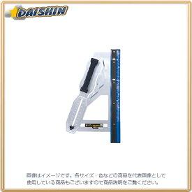 丸ノコガイド定規 エルアングル Plus シフト 45cm 寸勾配切断機能付 シンワ測定 No.79052