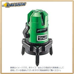 G-Liner 高輝度自動探知グリーンレーザー墨出し器 アックスブレーン AG-765T