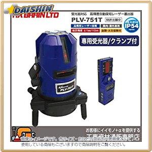 レーザーワーカー 自動探知レーザー墨出し器 アックスブレーン PLV-751T