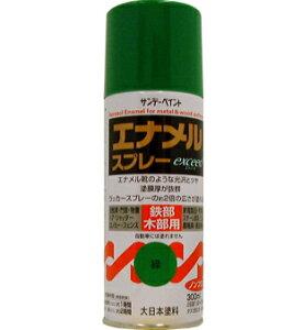 エナメルスプレーexceed 300ml 緑 サンデーペイント 27QK1