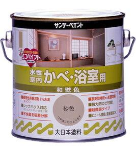 水性室内かべ・浴室用和壁色 0.7L 枯葉色 サンデーペイント No.260973