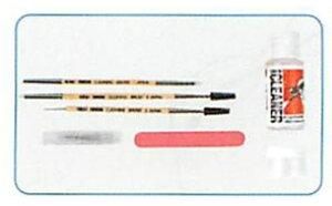 エアーブラシ用メンテナンスセット プロクソン No.22660