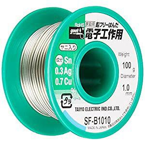 電子工作用鉛フリーはんだ100g 太洋電機産業 SF-B1010