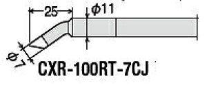 替こて先 封紙 太洋電機産業 CXR-100RT-7CJ