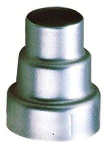 ノズル 細口型 太洋電機産業 HG-900NS