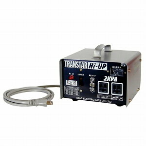 トランス 昇圧専用 ハイアップ 20D スター電器 SHU-20D