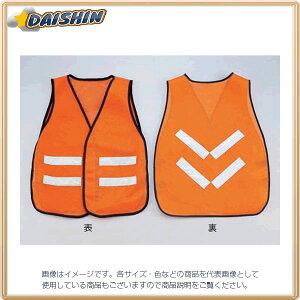 安全ベスト オレンジ トーヨーセフティ #62