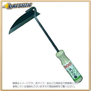 花の友 全鋼ネジリ鎌 三共コーポレーション No.931