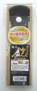 藤元 カミソリ鉋 刃当てカバー付き 48mm KONYO コンヨ No.11559