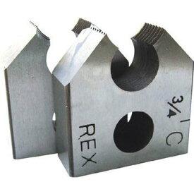 REX 2RC用チェザー 25 レッキス工業 2RCK-25