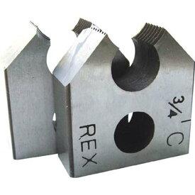 REX 2RC用チェザー 39 レッキス工業 2RCK-39