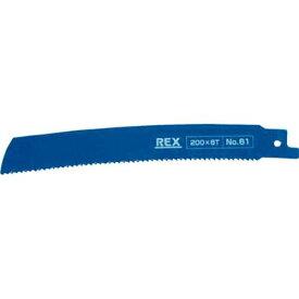 REX コブラブレード No.61(1パック5枚入) レッキス工業 380061