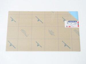 アクリサンデー板アクリル板 うす青透明ライトブルー透明 320×550 3mm 310 アクリサンデー S-3