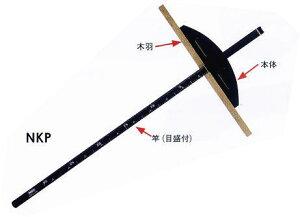 丸鋸定規カチオン 白樫羽付 450mm モトコマ NKP-450