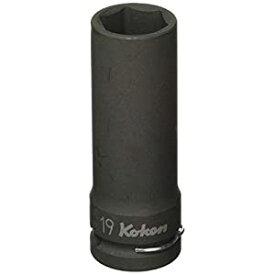 1/2(12.7mm)インパクト6角ディープソケット 19mm コーケン 14301M-19