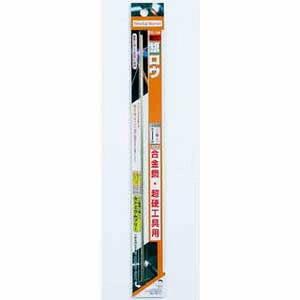 強力タイプ銀ロウ1.6*300mm 2P 新冨士バーナー RZ-108