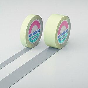 ガードテープ(ラインテープ) グレー 25mm幅×100m 屋内用 日本緑十字社 No.148029
