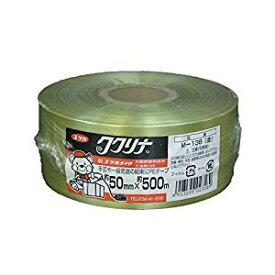 PEカラー平テープ 50mm×500m 500g 金色 ユタカメイク M-138GD