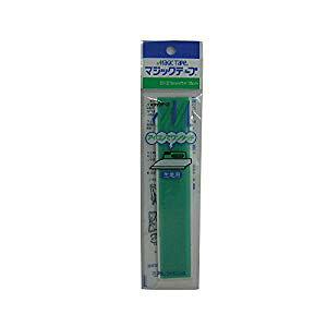 マジックテープ アイロンワンタッチ 25mm×15cm グリーン ユタカメイク G-85