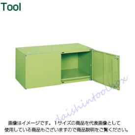 工具管理ユニット サカエ SK-04HN