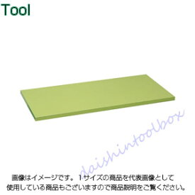 工具管理ユニット用オプション・棚板 サカエ KU-3B