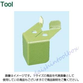 工具管理ユニット用オプション・ずれ止め金具 サカエ KU-SK
