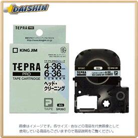 テプラPRO ヘッドクリーニングテープ [17725] キングジム SR36C