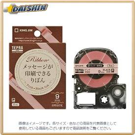 テプラPROテープりぼんピンク/黒 [310863] キングジム SFR9PK