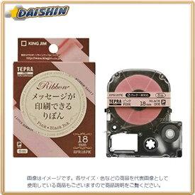 テプラPROテープりぼんピンク/黒 [310865] キングジム SFR18PK