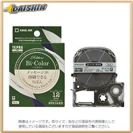 テプラPROテープバイりぼんシルバー/黒 [310870] キングジム SFB12XK