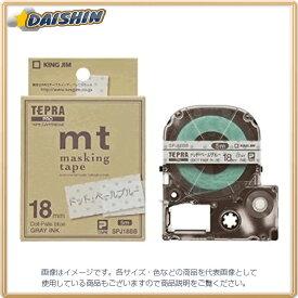 テプラPROテープドットブル/グレー文字 [310872] キングジム SPJ18BB